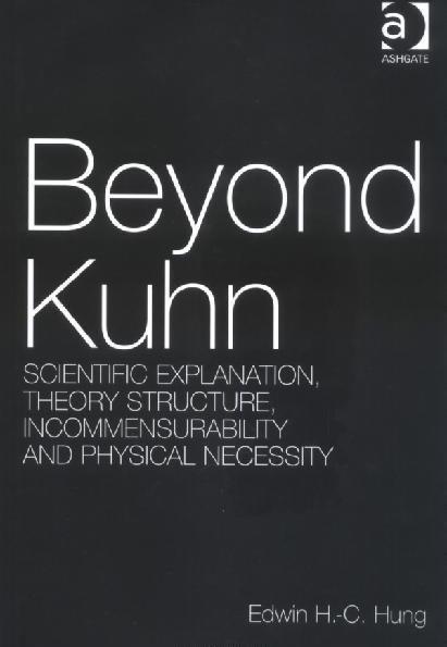 Beyond Kuhn